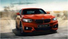 创新 无拘无束BMW 2系双门轿跑车