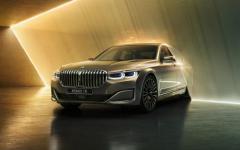 创新引领成功 新BMW 7系新一代BMW设计美学尽显旗舰风