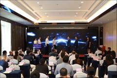 签诺宝电子合同数智化平台于上海举办新闻发布会,正式