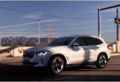 创新纯电动BMW iX3:以迷人声浪,奏响电动新时代序曲