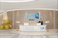 深圳市快赢视界:5G视频彩铃商业价值远未发挥其1%!