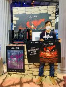 锐由芯生 成就不凡 AMD闪耀ChinaJoy 2020天