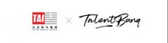 太合音乐集团与英国独立音乐服务平台TALENTBANQ达成合