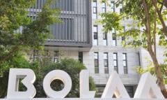 博拉网络入驻百强榜单,突显数字化、智能化领先优势