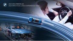 以数字化升级提升客户体验,BMW继续践行以客户为中心