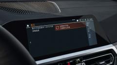"""智能科技全新BMW 4系双门轿跑车与你""""智""""同道合"""
