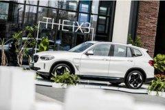 创新纯电动BMW iX3东南区城市品鉴日收官