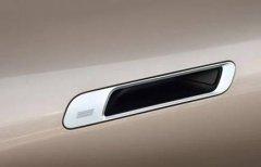技术创新宝马宣布将推出基于超宽带技术的数字钥匙Plus