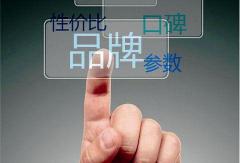 畅谷传媒——王老吉品牌营销的本质是消费者认知战!
