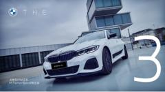 技术创新全新BMW 3系M Performan