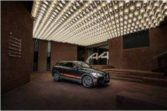 创新BMW X2曜夜版/锋芒版体验季邂逅蓉城万千型色