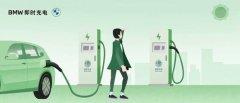 绿色工厂迎接绿色时代